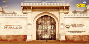 Shareek 2 Jimmy Sheirgill & Dev Kharoud