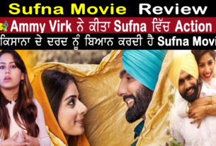 Sufna - Movie Review