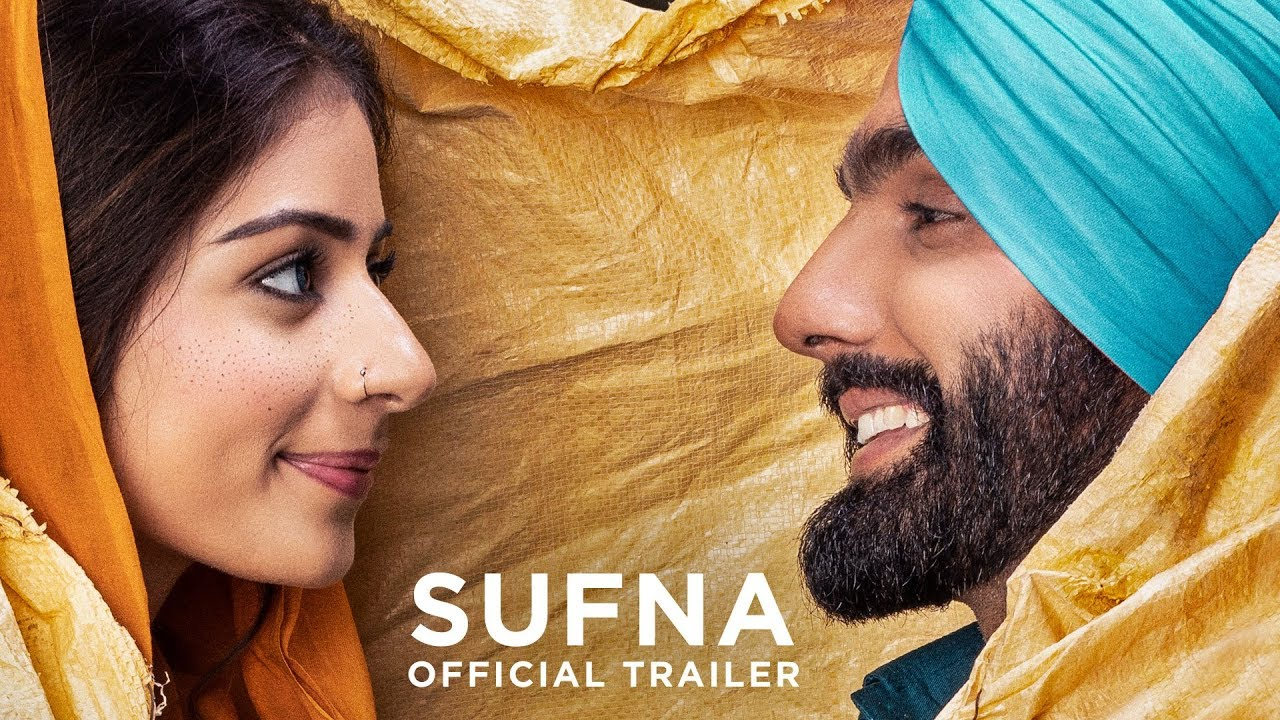 sufna official trailer released