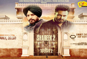 Shareek 2 Jimmy Sheirgill & Dev Kharoud