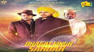 Bhagat Singh Sardar : Surjit Khan