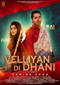 Velliyan Di Dhani-Rai Jujhar/Sharan kaur