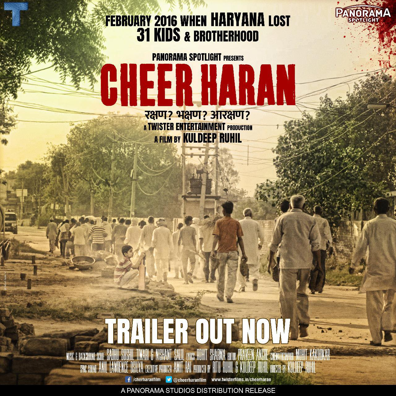 Cheer Haran : Trailer Out