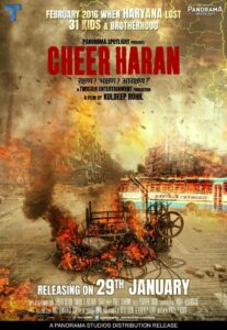 CHEER HARAN RELEASING ON 29TH JANUARY