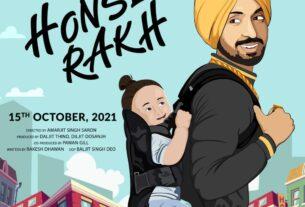Honsla Rakh : Diiljit Dosanjh , Shehnaaz Gill < Sonam Bajwa, Shinda
