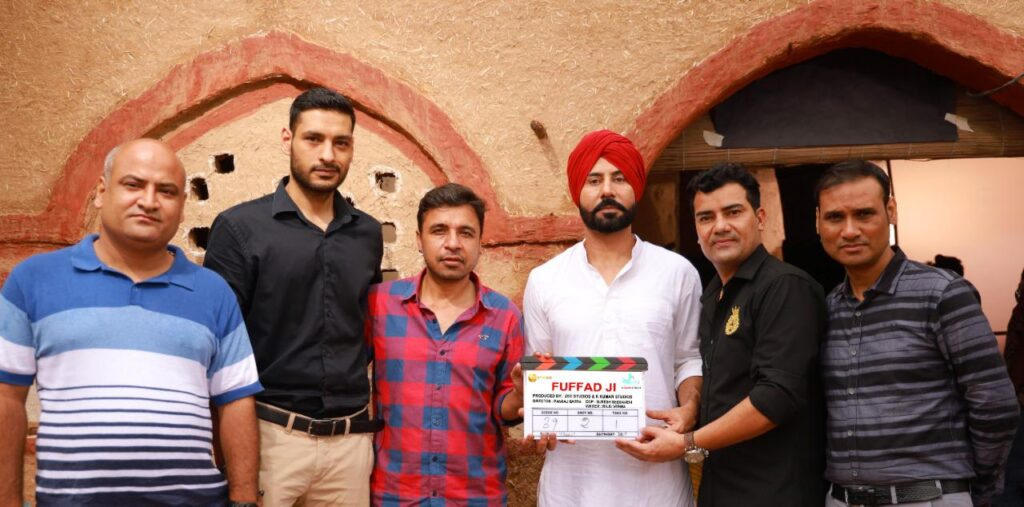 Fuffad Ji: Binnu Dhillon and Gurnam Bhullar to star in Zee Studios' Next Punjabi Film